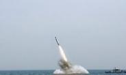 [김수한의 리썰웨펀] 북한의 SLBM 발사가 갖는 의미