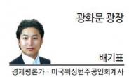 [광화문 광장] 소설가 한강 그리고 한국경제 - 배기표 경제평론가·미국워싱턴주공인회계사