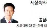 [세상속으로-윤삼수 시도쉬핑 (홍콩) 한국 대표] 현대상선 살려야 그들도 산다