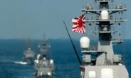 [김수한의 리썰웨펀]민간에선 日전범기 퇴치 캠페인.. 해군은 묵언수행