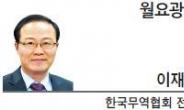 [월요광장-이재출 한국무역협회 전무] 풀꽃 같은 우리 청년들
