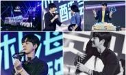 박해진, 中 '치인트' 방영 기념 첫 베이징 팬미팅 개최