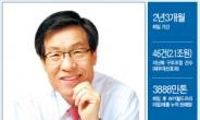 [피플앤데이터]'세계 최고 경쟁력 철강기업' 7년째 1위…쇳물보다 뜨거운 가치경영 권오준 회장