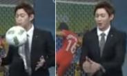 [영상]트래핑을 턱으로…SBS 아나운서 '황당' 방송사고