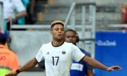 나이지리아, 덴마크 꺾고 4강행…독일, 포르투갈 4-0 완파