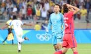 [한국 온두라스]'알베르스 엘리스 선제골' 한국 0-1 온두라스(후반 14분)