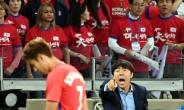 [한국 0-1 온두라스]'역습 한방에 무너졌다' 한국 4강 진출 실패(1보)