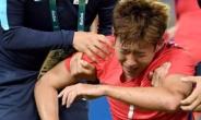 """[한국 0-1 온두라스]손흥민·정승현, 통곡·오열 """"너무 미안하다"""""""