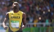 [리우 올림픽]역시 우사인 볼트…사상 첫 올림픽 100m 3연패