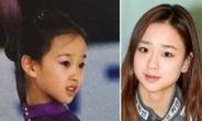 손연재, '꼬꼬마' 깜찍 사진 공개…올림픽 앞두고 마음 다잡아