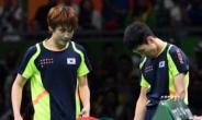 [리우올림픽] '또 중국에 막혀…' 韓 남자 탁구, 결승행 좌절