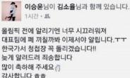 """'양궁 金' 21세 이승윤 """"한 살 연하 대학생 여친과 결혼"""" 겹경사"""
