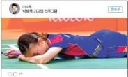 [헤럴드경제] mook박해묵 기자의 리우그램