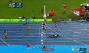 400m 육상서 '다이빙'으로 금메달…실력? 꼼수?
