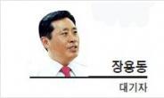 [세상읽기-장용동 대기자]'2017년 부동산 대란' 현실화되나