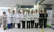 건국대병원, 간호ㆍ간병통합서비스 병동 개소