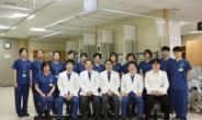 삼육서울병원, 우수내시경실 인증 획득