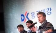 [피플앤데이터] 3대의 꿈 실현시킨 장세욱 동국제강 부회장