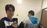 이특, 공중화장실 셀카 논란되자 '급 삭제'