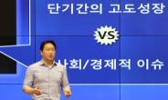 """[피플앤데이터]""""사회와 함께 딥 체인지"""" 선언…최태원 SK그룹 회장"""