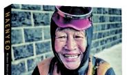"""국내 첫 수중사진작가 와이진…""""우리 해녀를 일본 아마로 보는 잘못 바로잡고 싶었죠"""""""