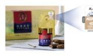 비케이소프트, 중국 커시안에 정품인증솔루션 수출