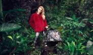 부가부X위아핸섬, 한정판 '부가부 바이 위아핸섬' 컬렉션 출시