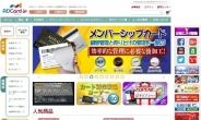 '티쿤식 해외직판' 소자본 창업 아이템으로 각광