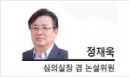 [세상읽기]중기벤처 장관 자리 사용법