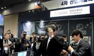 엠라인스튜디오, 냉온 및 감전체험 컨트롤러를 활용한 가상현실(VR) 감전사고 콘텐츠 선보여