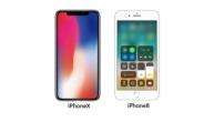 아이폰X·아이폰8 구매 사은품으로 HP노트북·뉴아이패드 지급