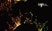 '대한민국 게임 개발자 총집합' 2017 한국국제게임컨퍼런스 개최