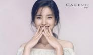 18K주얼리 '가네시', 롯데백화점 잠실점 확장 오픈
