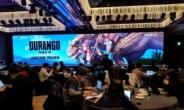 넥슨, '야생의 땅:듀랑고'로 글로벌 시장 공략 선언
