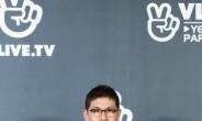 ㈜RBW 김진우 대표, 베트남 V Live 최고 프로그램상 수상
