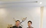W-재단 이욱 이사장, 양광칠성그룹과 환경플랫폼 설립