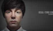 에이펀인터렉티브, '인간 닮은 캐릭터' A·I 활용 디지털휴먼 개발