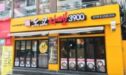 '도쿄라멘3900' 업종변경 소자본 창업 아이템으로 급부상