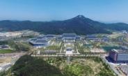 인구 상승세 경북도청신도시, 새로운 창업으로 투자자들 '눈길'