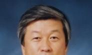 한국신문협회, 제46대 회장에 이병규 회장 재선임