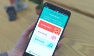 중고폰 '최고가 매매' 방법은? 'GreenATM Mobile'로 내폰 보상가 확인