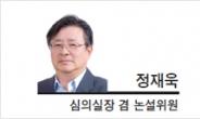 [세상읽기]어깨 더 무거워진 민주당