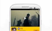 사전예약 앱 '모비', 신작 모바일게임 '야망' 스페셜 쿠폰 추가