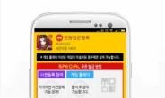 모비, 모바일게임 기대작 '헌원검군협록' 스페셜 사전예약 쿠폰 추가