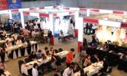 예비부부들을 위한 '서울웨딩페어 웨딩박람회' 개최