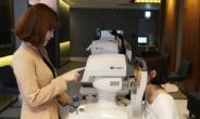 눈에미소안과, 렌즈삽입술(ICL) 전문 상담사 서비스 운영