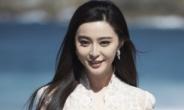 '탈세 의혹' 판빙빙, 미국 망명설까지…성룡이 도왔다?
