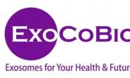 엑소코바이오, Series B 투자 유치 … 엑소좀 R&D 및 코스메틱 사업 역량 강화