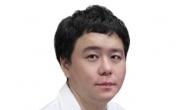 신길동 정형외과 '바로에스통증의학과' 개원