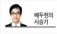 [배두헌의 시승기]디자인·안전…'준중형 SUV 왕좌' 이름값 중저속서 탄탄한 주행성능 '기대 이상'